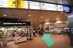 江ノ島電鉄 藤沢駅出口