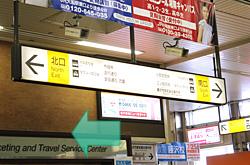 JR藤沢駅改札