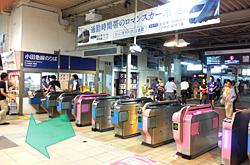 小田急線藤沢駅の改札