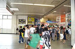 JR藤沢駅 北口方面