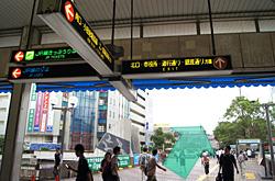 JR藤沢駅 北口ロータリー前